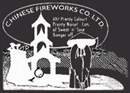 THE CHINESE FIREWORKS COMPANY LIMITED