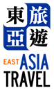 EAST ASIA TRAVEL LIMITED