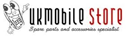 UK MOBILE STORE LTD